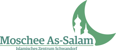 المركز الاسلامي لمدينة شفاندورف مسجد السلام